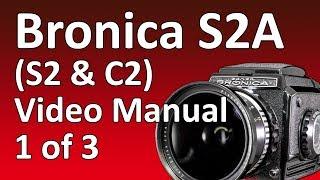 Брониця s2a по відео інструкція 1 з 3: Огляд