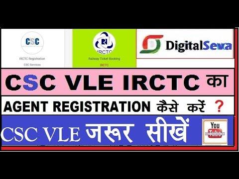 "How To Register Irctc Agent Id Csc Vle On ""digital Seva PORTAL"""