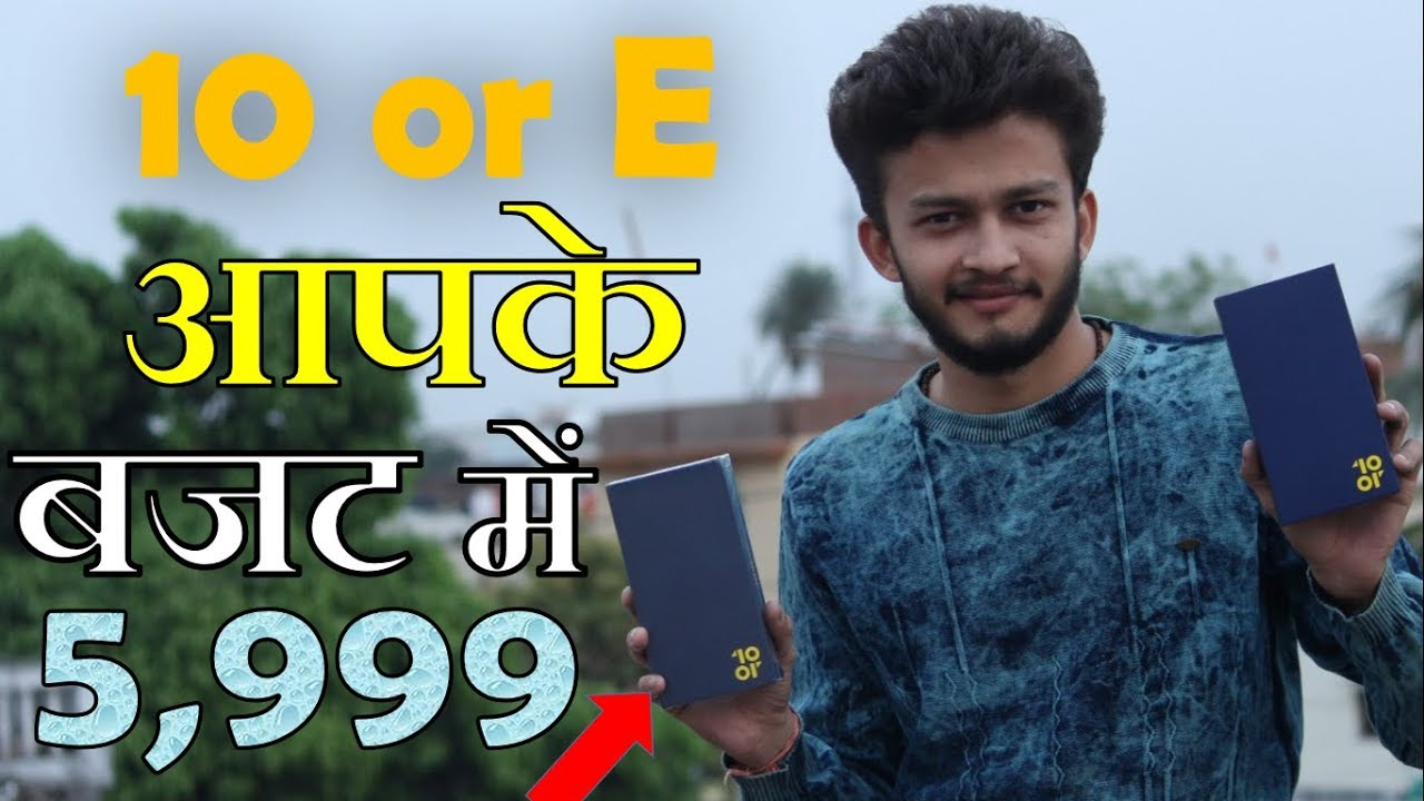 {HINDI} 10.or E Smarthpone Crafted for Amazon || Best Budget Smartphones in India under 7000 rupee