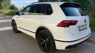 Взял VW Tiguan 220 лошадей - поле не для него - трасса самое то! /Фольксваген Тигуан 2021