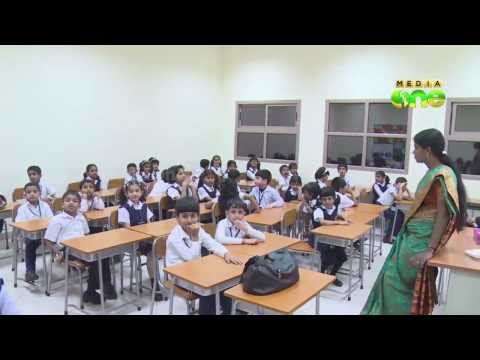 Bahrain Indian School opens new campus