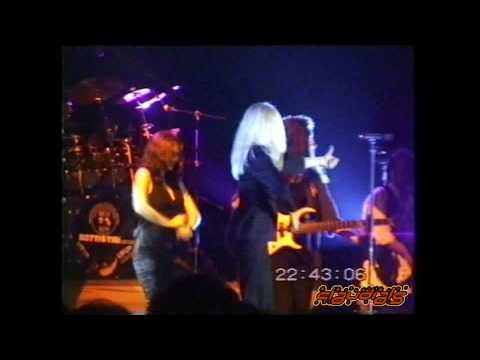 Ivana Spagna LIVE Palmas Arborea (OR) 28 Luglio 1996 - collage...