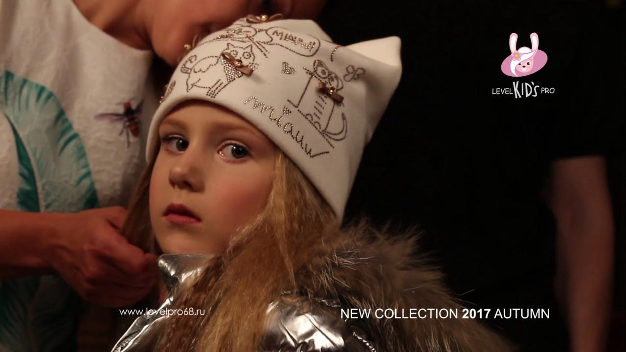 983320bb1368 Level Pro Kids Шапочка с помпоном подростковая Кошкин дом трикотаж Б2 -  Акушерство.Ru