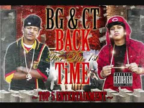 BMC Boyz - UP N DOWN