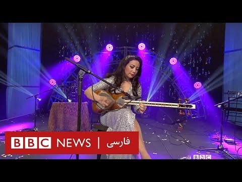 ویژه برنامه موسیقی - نوروز ۹۷