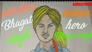 How To Draw BHAGAT SINGH DRAWING step by step || pencil art of Bhagat Singh Sketch ||