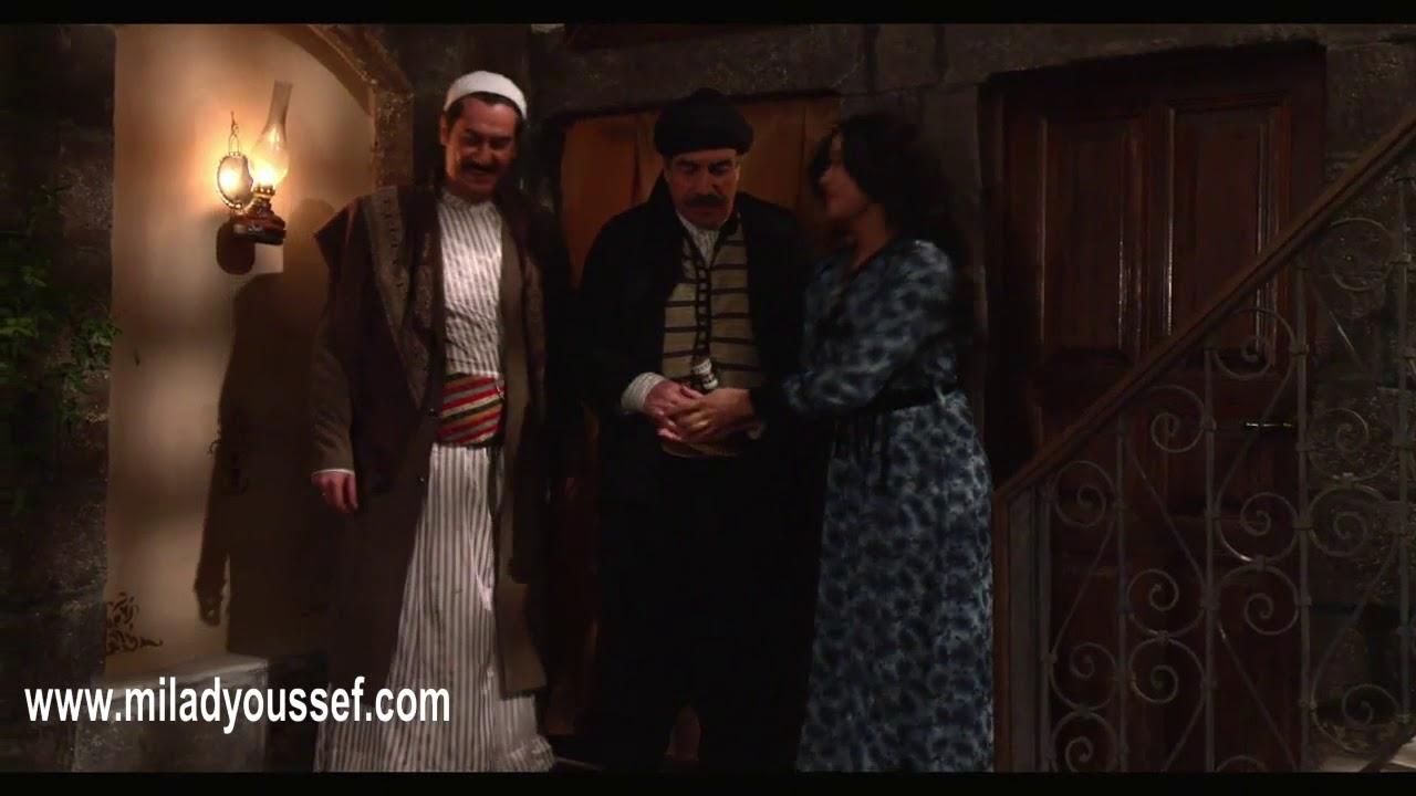 باب الحارة ـ اهلين بعمي ابو النار ـ ميلاد يوسف ـ علي كريم