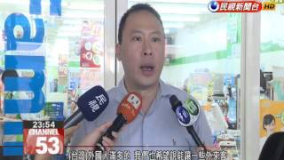 Officials say no bitcoin ban in effect as local convenience store chain prepares for its usage