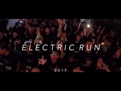 Electric Run Malaysia 2017 Aftermovie
