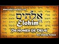 ELOHIM, o Deus Criador