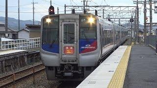 【4K】JR瀬戸大橋線 特急南風2000系電車 妹尾駅通過