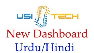 Usi tech new dashboard how to use it and how to buy tokens?... Urdu/Hindi