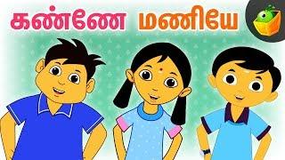 Tamil Nursery Rhymes   Tubetamil.com