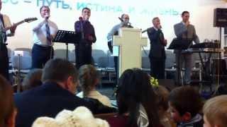 Выходи на свет. Христианская группа Ковчег. город Донецк. Церковь Дом Евангелия