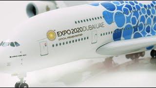 Expo 2020 Dubai   Emirates Model Aircraft Collection