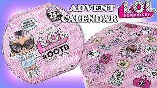 LOL Surprise АДВЕНТ КАЛЕНДАРЬ | Лимитированная серия | LOL Surprise Advent Calendar