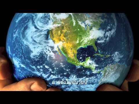 Cool the World - mint maleewan
