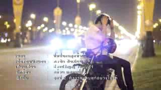 ที่หนึ่งคนสุดท้าย กล้วย แสตมป์ MV YouTube 2