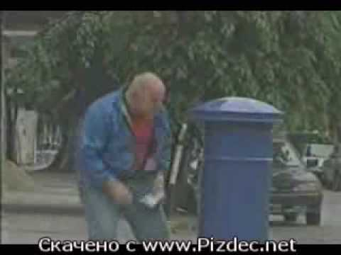 Mailbox prank death