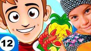МОЙ ГОРОД ОТЕЛЬ смешное ВИДЕО ДЛЯ ДЕТЕЙ Новый игровой мультик детская игра