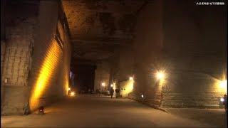 【HD】 栃木県 平和観音と大谷資料館 「Heiwa Kannon and Oya Museum」 thumbnail