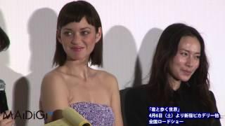 仏女優のマリオン・コティヤールさんが3月26日、アカデミー賞主演女優賞...