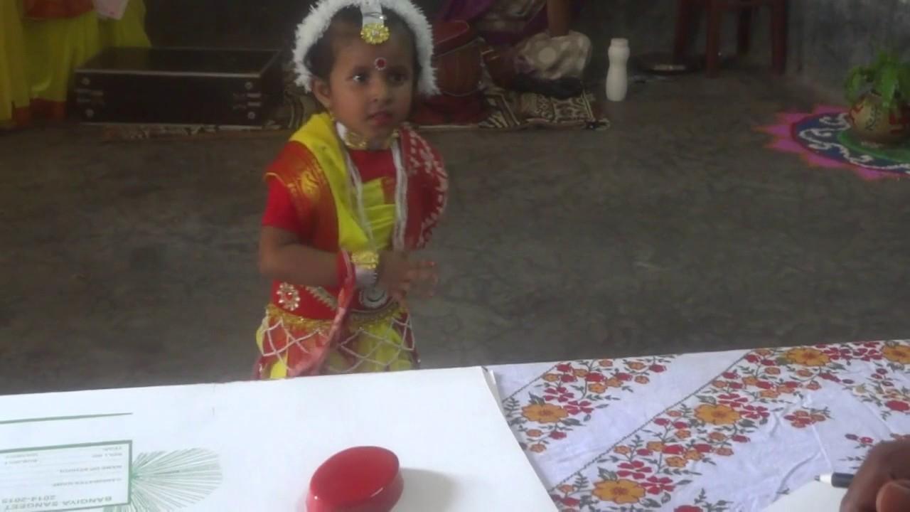 Download projapoti projapoti kothay pele bhai emon rongin pakha.