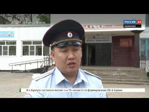 Полиция Калмыкии обеспечит безопасность во время празднования Дня Победы