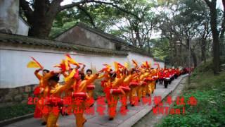 2012中國安海龍山寺遵例龍年往南海普陀山朝聖進香照片影音----完整版