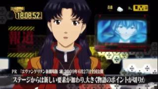 葛城ミサト報道計画(PlayStation3) 平成21年6月8日(月) 葛城ミサト 動画 24