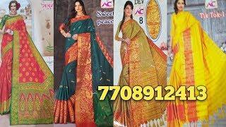 YL Single sarees collections    Tamil mind awareness    7708912413 5.4.19