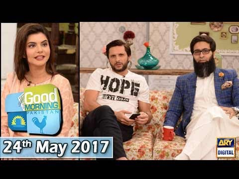 Good Morning Pakistan - Guest: Shahid Afridi & Zeshan Afzal  - 24th May 2017 - ARY Digital