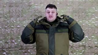 """АРМОЛАЙН - Обзор костюма горный """"ВАРВАР"""" СпН (ЗИМНИЙ)"""
