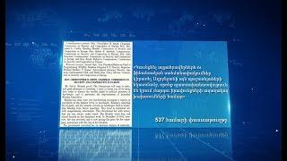 ԱՄՆ կոնգրեսականները պահանջում են պատժամիջոցներ կիրառել Ադրբեջանի դեմ