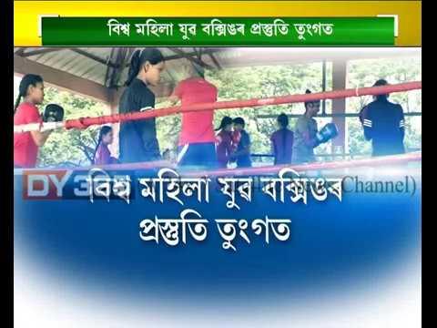 Women's Junior World Boxing Championship    Preparation    Guwahati    Assam