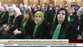 عدالة: رئيس المحكمة العليا يشرف على مراسيم تنصيب 47 نائب عام مساعد و مستشار