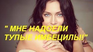 Настасья Самбурская ОЧЕНЬ резко ответила фанатам Ксении Бородиной