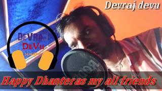 Happy Dhanteras 2019 wish you song