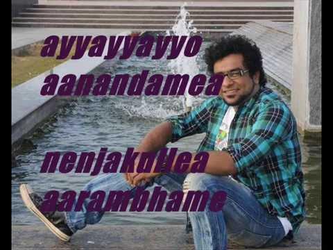 ayyayo anandame tamil song free