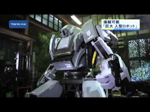日本科学未来館 「巨大人型ロボット」参上!