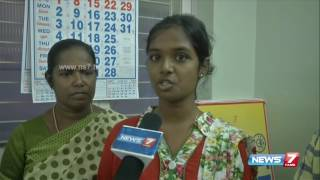 12th results: Puducherry state rank holder (Language - Tamil) | News7 Tamil