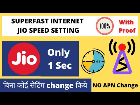 How to increase Jio Internet Speed Just 1 Sec | Jio Speed kaise badhaye | Increase JIO Net SPEED
