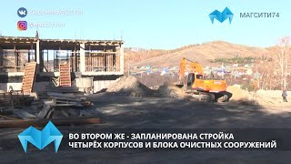Всё лучшее детям В детском загородном комплексе «Абзаково» идёт реконструкция корпусов