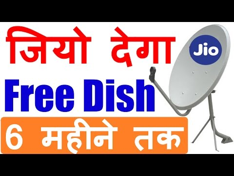 अब Jio देगा Free DTH Service (TV Dish) 6 महीनो तक from YouTube · Duration:  3 minutes 12 seconds