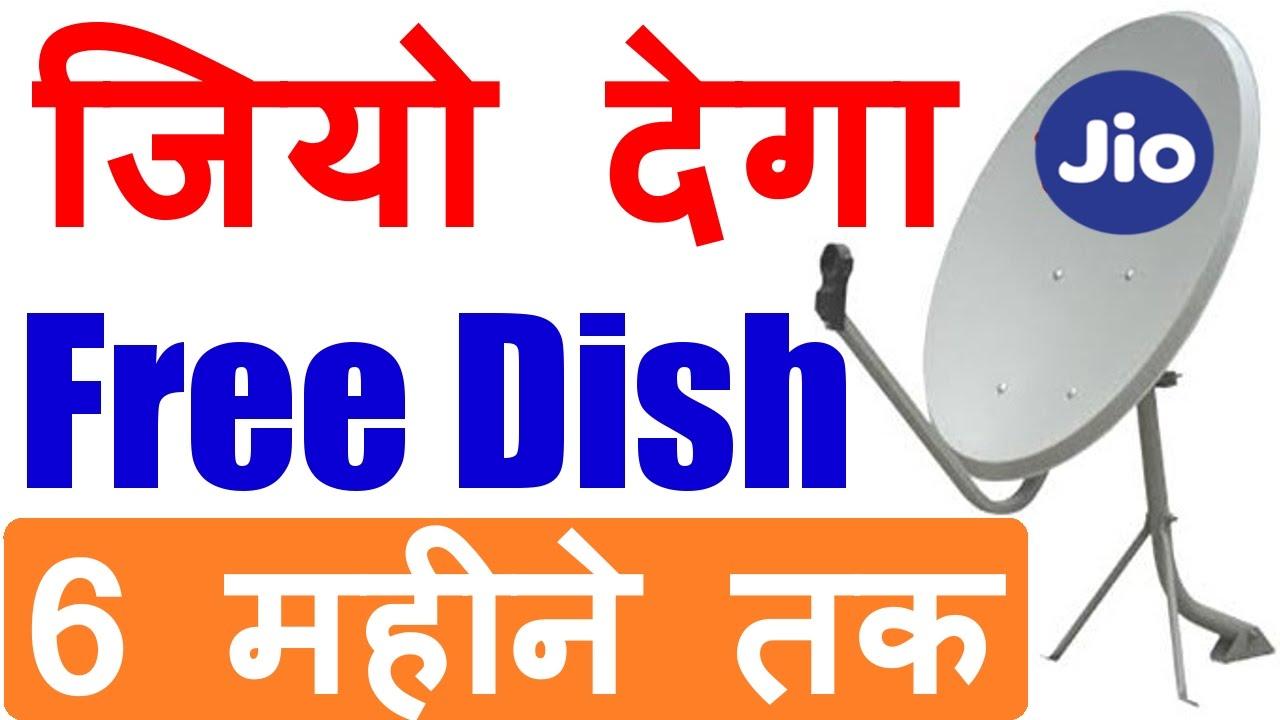 free dish tv recharge hack