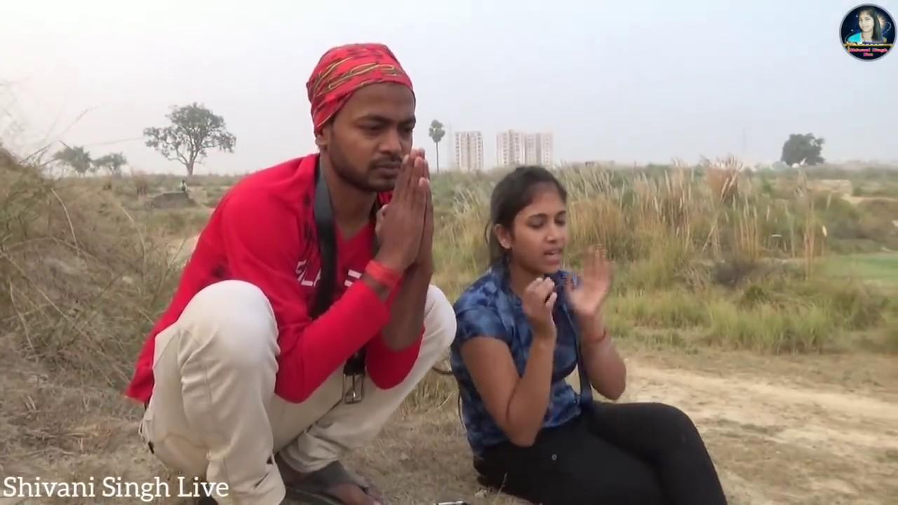 Entertainment Video || लड़की इस विडियो को जरूर देखें वायरल विडियो || Shivani Singh & Nandu Kharw