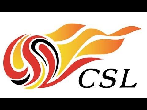 Round 1 CHA CSL Guangzhou Evergrande Taobao FC 2 - 1 Beijing Guoan