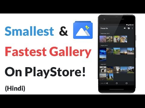 Best Smallest And Fastest Gallery App On Playstore  - Hindi