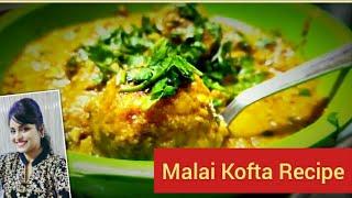 Malai Kofta Vegetarian Recipe| Restaurant Style North Indian Food | Aloo Paneer Kofta in Red Gravy