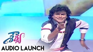 Sudhakar Imitates Tollywood Heros Shourya Audio Launch || Manchu Manoj, Regina Cassandra || Dasarath